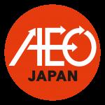 AEO通関業者 AEO Customs Broker